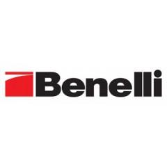 Осеннее падение цен на охотничьи ружья BENELLI