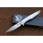 Нож SIR 2