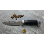Нож НС 21 алюм.