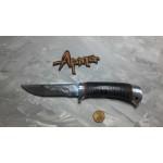 Нож НС 62 алюм.