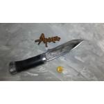 Нож НС 30 алюм.
