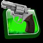 Револьверы  травматические