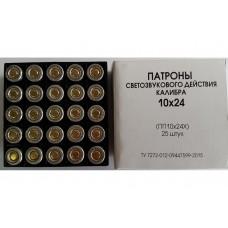 ПАТРОН ФОРТУНА 10*24 светозвуковой